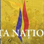 Forta Nationala.jpg