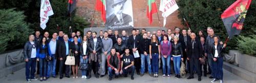 VMRO 1.jpg