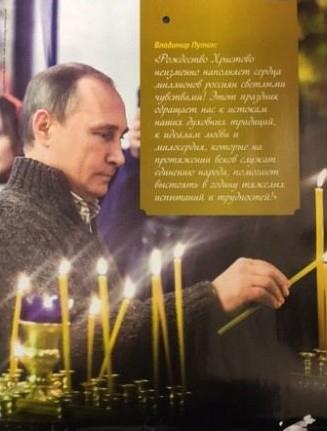 Poutine 2.jpg