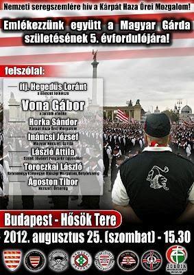 Garde hongroise 1.JPG