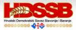 HDSSB.jpg